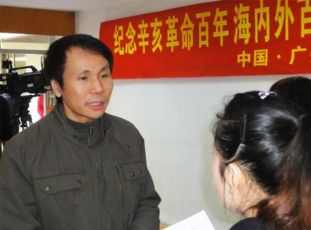 广州黄花岗将获赠辛亥百年百人百米书法长卷图片